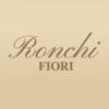 Ronchi Fiori